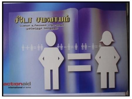 பெண்களுக்கு எதிரான வன்முறைகளும், பெண்ணுரிமையும்,pothikai.wordpress.com-Rajani Thurai,Aruna Thurai,Trincomalee (29)
